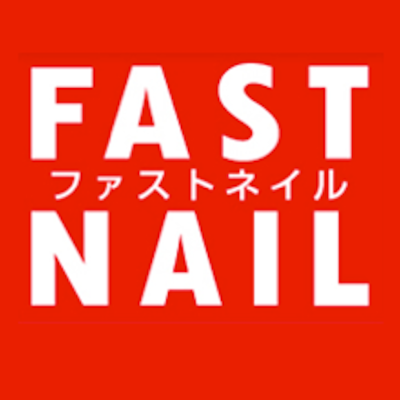 FAST NAIL 目黒店