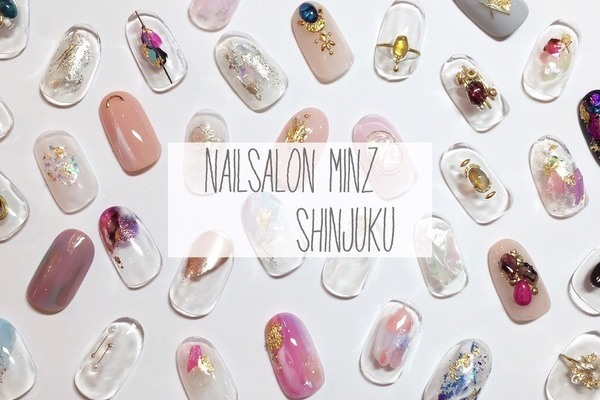 nail salon minz