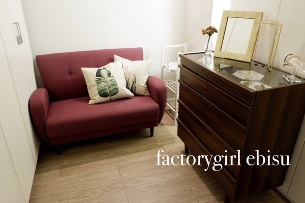 factorygirl【恵比寿店】